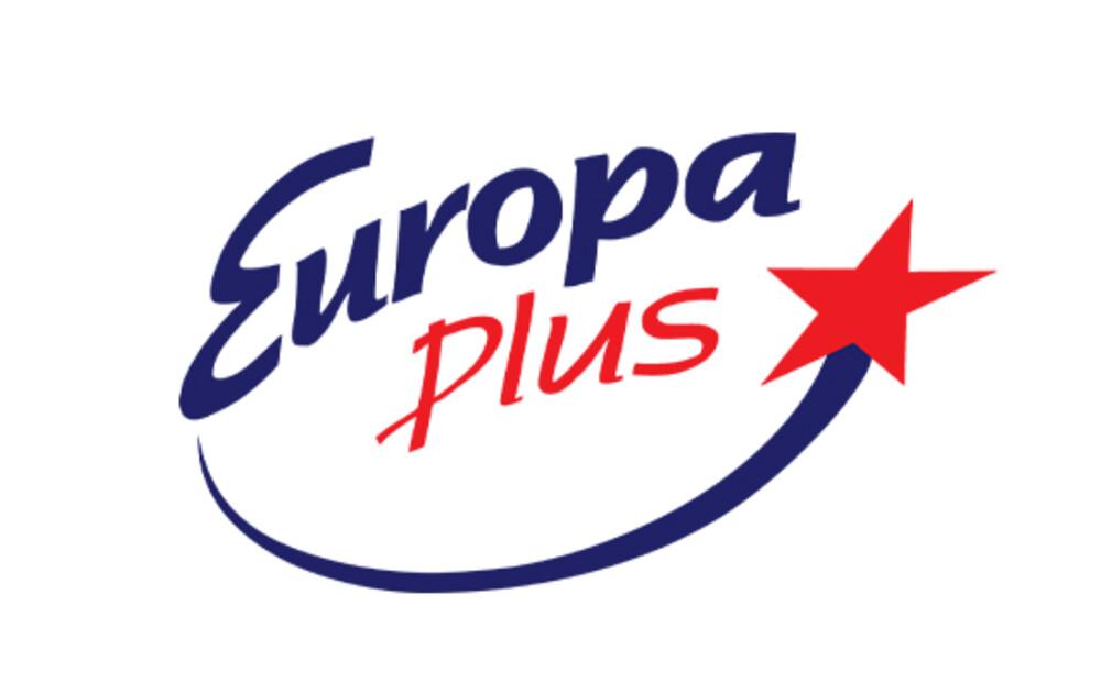У гостях на радіо Європа Плюс